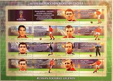 RUSSIA RUSSLAND 2016 Klb 2395-01 2018 FIFA Soccer World Cup Fußball WM Legends