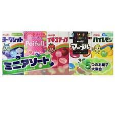 Japanese Candy Sweets Mini Selection Box Assortment Meiji Fruit Kawaii Gift