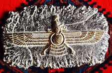 Faravahar historical wall Art plaque suitable for home & garden Iran persian