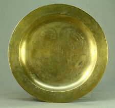 * Antique Chinese Export Thick Cast Tooled Bronze Plate