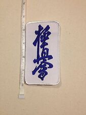 Kyokushin Karate Kanji Patch Embroidered for Kids, Youth or Junior Uniform - NEW