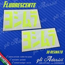 2 Adesivi Resinati Stickers 3D gel YOSHIMURA moto Fluo Yellow 70 x 38 mm