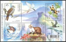 Ukraine 2005 Dolphin/Butterfly/Falcon/Raptor/Birds/Insects/Nature  4v m/s n16972
