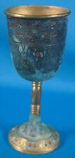 Israel Hakuli Enamel Brass Goblet Signed Sabra