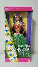 Barbie - Polynesian Special Edition - Dolls of World - New in Box