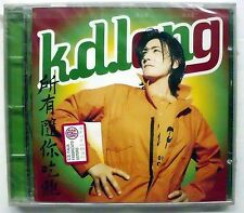 K.D. LANG ALL YOU CAN EAT CD SEALED