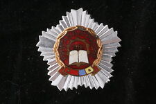 Romania Romanian Medal Badge Labor Front Worker 1980 Communist