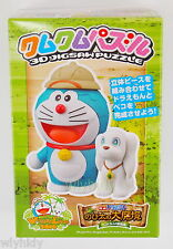 Doraemon The Wonderland 2014 Jigsaw 4D Puzzle, 1pc - Artbox    - h#4
