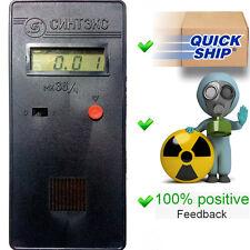 Sinteks DBGB-01S (Sintex) Dosimeter / Radiometers / Geigerzähler /...