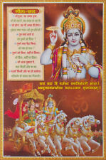 "Lord Krishna Geeta Gita Updesh in Hindi & Arjun on Chariot - POSTER - 20""x30"""