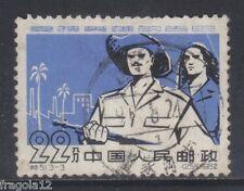CHINA 1962 - SUPPORTO ALLA RIVOLUZIONE  CUBANA - F.  22 - USATO