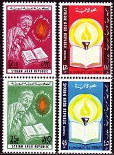 Syrien Syria 1968 ** Mi.997/00 Literacy Day Bildung Education Buch Book