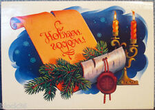 1986 Russian NEW YEAR card Candles and Greetings on birch bark