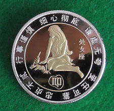 Coin Zodiac Star Sign Signs Virgo Chinese China Inscription COA is in German