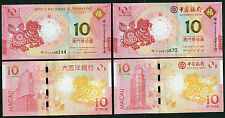 Macao (Macau) 10 Patacas 2014 UNC**New - set of 2 notes (Year of the Horse)