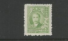 China 1948 SYS 12th issue $300000 apple-green mounted mint as per scan