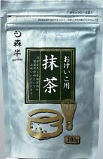 Green Tea Powder for Japanese tea ceremony 100g Matcha(100% Pure Powder) Kyoto
