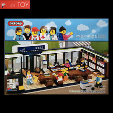 Oxford Block Town KYOBO BOOKSTORE MINI SHOP 2  Book Store Bricks Limited Edition