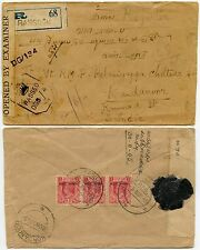 BURMA 1945 MILITARY CENSOR + SEAL to INDIA RAMNAD REGISTERED MAIL