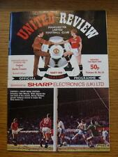 02/04/1988 Manchester United v Derby County  (Light Crease)