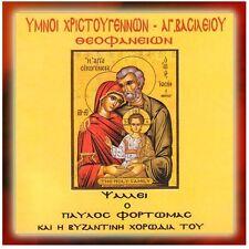 Orthodox CD - Hymns of Christmas,St. Vassilius Epiphany Byzantine Chant