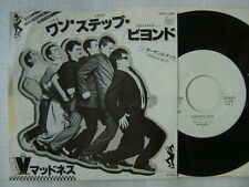 PROMO WHITE LABEL / MADNESS ONE STEP BEYOND / JAPAN 7INCH