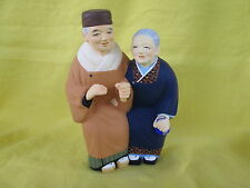 Japanese HAKATA URASAKI Old Man & Woman Walking Vintage c. 1950 w/Label