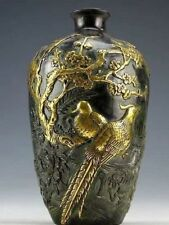 Z -Chinese Collection Bronze Statues Gold-plating Flower Bird Vase pot 20cm
