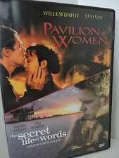 Pavilion Of Women & The Secret Life Of Words (Double Feature DVD) New/Sealed