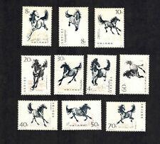 PRC China 1978 T28 Complete Set of 10 OG MNH #1389-1398
