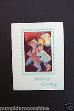 # I 105-  Unused Margaret Tarrant Birthday Greeting Card Asian Kids & Lanterns