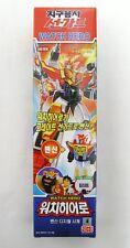TAKARA Yuusha The Brave Fighter of Sun Fighbird : WATCH HERO (Digital Watch) New