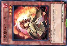 YUGIOH NORMAL PARALLELE CARD DUEL TERMINAL N° DT12-JP013 Hiita the Fire Charmer