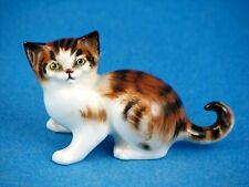 Brown and Black Striped Cat - Vintage Figurine by Royal Doulton