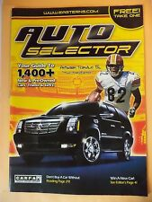 ANTWAAN RANDLE-EL WASHINGTON REDSKINS COVER AUTO TRADER MAGAZINE 2006 FREE SHIP
