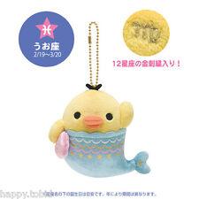 Limited San-X Rilakkuma Pisces Kiiroitori Plush Charm Zodiac Horoscope