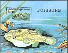 Cambodia 1999 Tropical Fish/Marine/Nature/Wildlife/Pufferfish 1v m/s (b4167)