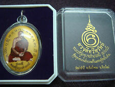 BE2552 Locket 104 years old of KB Chao DuangDee