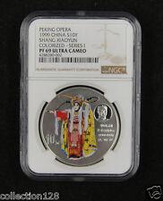 CHINA Silver Coin 10 Yuan 1999,Colorized, Peking Opera-Shang Xiaoyun, NGC PF 69