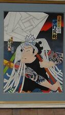 EARLY 20c JAPANESE WOODBLOCK PRINT ON FABRIC OF THEATRE KABUKI ACTOR,FRAMED