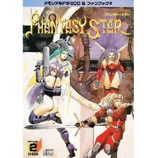 Phantasy Star Fan Book & Original Drama CD w/ CD