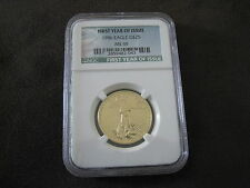 1986 AMERICAN EAGLE $25 GOLD FIRST YEAR OF ISSUE NGC CERTIFIED MS-69