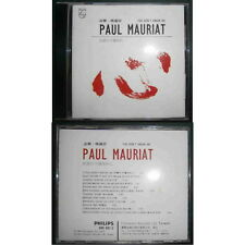 Paul Mauriat - You Don't Know Me CD (1990) Angus Tung 童安格