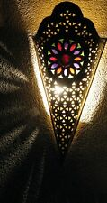 Moroccan Wall Light Sconce- Moroccan Wall Sconces- Moroccan brass wall sconce