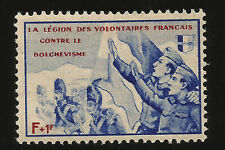 1941 NAZI FRANCE NAZI SALUTE  MINT STAMP LEGION VOLUNTEERS AGAINST BOLSHEVISM