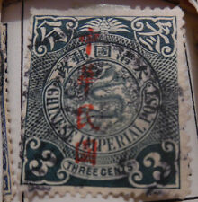China Stamp Coiling Dragon Chinese Imperial Post 3 Cent icstamps 14-8AChina4-5
