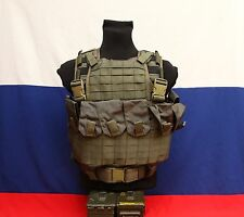Russian army spetsnaz SSO SPOSN Parol tactical assault vest plate carrier