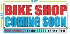 BIKE SHOP COMING SOON Banner Sign NEW Larger Size Best Quality for the $$$
