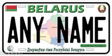Belarus Any Name Personalized Novelty Car License Plate B01
