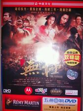 THE PROMISE   DVD 2 DISC ENGLISH SUBTITLES